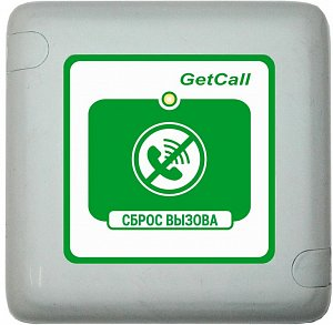 Кнопка сброса GETCALL GC-0421W1